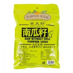 卓天 无壳南瓜籽精装(500g/袋)